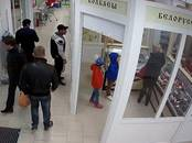 Магазины,  Московская область Домодедово, цена 50 000 рублей/мес., Фото