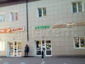 Другое,  Москва Кунцевская, цена 250 000 000 рублей, Фото