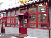 Магазины,  Москва Ул. 1905 года, цена 260 000 рублей/мес., Фото