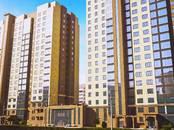 Квартиры,  Московская область Балашиха, цена 2 941 125 рублей, Фото