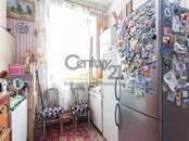 Квартиры,  Москва Маяковская, цена 28 990 000 рублей, Фото