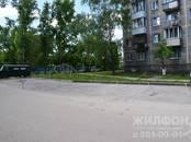 Квартиры,  Новосибирская область Новосибирск, цена 2 365 000 рублей, Фото