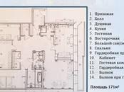 Квартиры,  Санкт-Петербург Крестовский остров, цена 250 000 рублей/мес., Фото