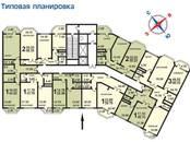 Квартиры,  Московская область Лыткарино, цена 2 900 000 рублей, Фото