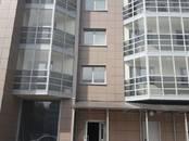 Квартиры,  Санкт-Петербург Калининский район, цена 4 300 000 рублей, Фото