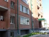 Квартиры,  Новосибирская область Бердск, цена 4 290 000 рублей, Фото