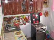 Квартиры,  Новосибирская область Искитим, цена 1 150 000 рублей, Фото