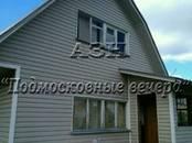 Дачи и огороды,  Московская область Можайское ш., цена 1 700 000 рублей, Фото