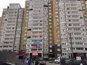 Квартиры,  Московская область Подольск, цена 3 590 000 рублей, Фото