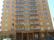 Квартиры,  Московская область Подольск, цена 5 000 000 рублей, Фото