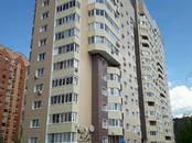 Квартиры,  Москва Бульвар Дмитрия Донского, цена 7 150 000 рублей, Фото