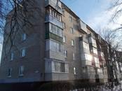 Квартиры,  Московская область Подольск, цена 2 730 000 рублей, Фото