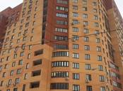 Квартиры,  Московская область Жуковский, цена 25 000 рублей/мес., Фото