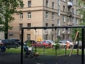 Квартиры,  Москва Водный стадион, цена 10 990 000 рублей, Фото