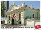 Квартиры,  Москва Александровский сад, цена 69 200 000 рублей, Фото