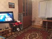 Квартиры,  Москва Южная, цена 10 500 000 рублей, Фото