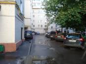 Квартиры,  Москва Серпуховская, цена 13 500 000 рублей, Фото