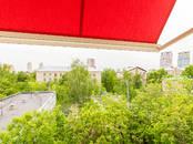 Квартиры,  Москва Октябрьское поле, цена 8 400 000 рублей, Фото