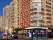 Квартиры,  Москва Бульвар Дмитрия Донского, цена 12 300 000 рублей, Фото