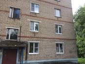 Квартиры,  Московская область Коломна, цена 2 100 000 рублей, Фото