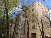 Квартиры,  Москва Пушкинская, цена 27 900 000 рублей, Фото
