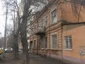 Квартиры,  Саратовская область Саратов, цена 500 000 рублей, Фото