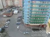 Квартиры,  Новосибирская область Новосибирск, цена 1 751 000 рублей, Фото