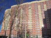 Квартиры,  Московская область Ивантеевка, цена 2 860 000 рублей, Фото