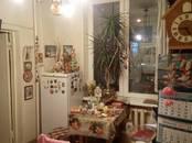 Квартиры,  Москва Полежаевская, цена 13 390 000 рублей, Фото