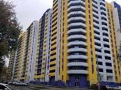 Квартиры,  Самарская область Самара, цена 2 061 000 рублей, Фото