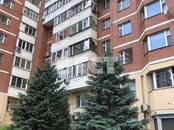 Квартиры,  Москва Юго-Западная, цена 32 300 000 рублей, Фото