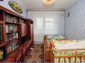 Квартиры,  Ульяновскаяобласть Ульяновск, цена 1 900 000 рублей, Фото