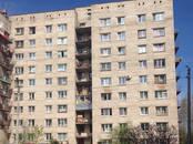 Квартиры,  Санкт-Петербург Ул. Дыбенко, цена 10 000 рублей/мес., Фото