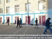 Другое,  Москва Алексеевская, цена 380 000 рублей/мес., Фото