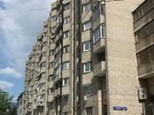Квартиры,  Москва Смоленская, цена 19 500 000 рублей, Фото