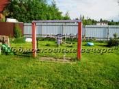 Дачи и огороды,  Московская область Ленинградское ш., цена 8 500 000 рублей, Фото
