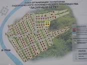 Земля и участки,  Калужская область Другое, цена 1 950 000 рублей, Фото