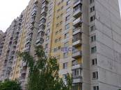 Квартиры,  Москва Пятницкое шоссе, цена 7 300 000 рублей, Фото