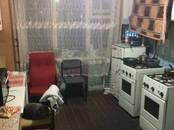 Квартиры,  Московская область Воскресенск, цена 590 000 рублей, Фото