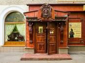 Офисы,  Москва Академическая, цена 64 000 000 рублей, Фото