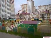 Квартиры,  Краснодарский край Краснодар, цена 1 699 999 рублей, Фото