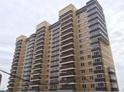 Квартиры,  Московская область Лыткарино, цена 4 589 175 рублей, Фото