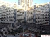 Квартиры,  Краснодарский край Краснодар, цена 6 373 455 рублей, Фото