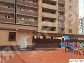 Квартиры,  Краснодарский край Краснодар, цена 4 467 000 рублей, Фото