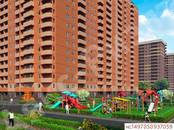 Квартиры,  Краснодарский край Краснодар, цена 1 861 500 рублей, Фото