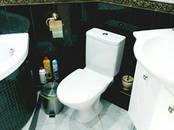 Квартиры,  Краснодарский край Краснодар, цена 3 610 000 рублей, Фото