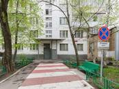 Квартиры,  Москва Алтуфьево, цена 6 700 000 рублей, Фото
