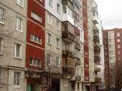 Квартиры,  Нижегородская область Нижний Новгород, цена 3 700 000 рублей, Фото