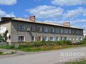 Квартиры,  Новосибирская область Чулым, цена 870 000 рублей, Фото