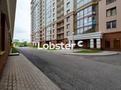 Квартиры,  Москва Университет, цена 18 500 000 рублей, Фото